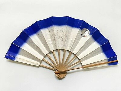 Vintage Japanese Geisha Odori 'Maiogi' Folding Dance Fan from Kyoto: Design J34