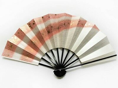 Vintage Japanese Geisha Odori 'Maiogi' Folding Dance Fan from Kyoto: Design J36