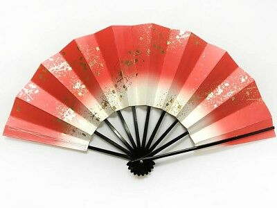 Vintage Japanese Geisha Odori 'Maiogi' Folding Dance Fan from Kyoto: Design J43