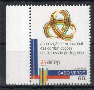 2015 joint issue aicep MACAU PORTUGAL CABO VERDE MNH**
