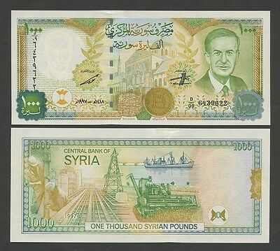 MIDDLE EAST (Egypt) - £1000  1997  P111b  Uncirculated  ( Banknotes )