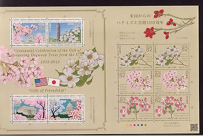 2015 joint issue Forever Gifts of Friendship USA Japan MNH**