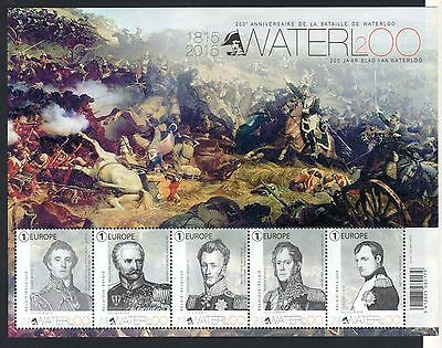2015 joint issue Belgium - nederland WATERLOO (Napoleon)