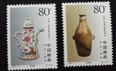China 2001-9 Ceramics Join Issued Belgium 陶瓷 ,Complete 2V MNH
