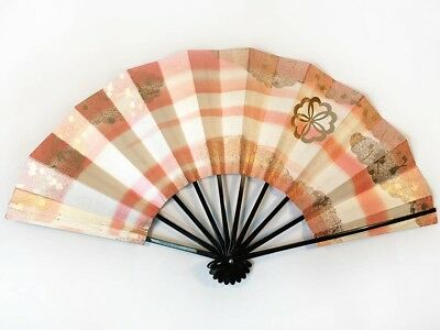 Vintage Japanese Geisha Odori 'Maiogi' Folding Dance Fan from Kyoto: Design J16