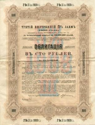 Russia Empire 1908 Share 100 Roubles 3rd Internal Loan Bond