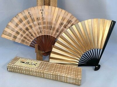 Set of 2 Antique Japanese 'Sensu' Folding Fans from Kyoto's Miyawaki Shop: J23