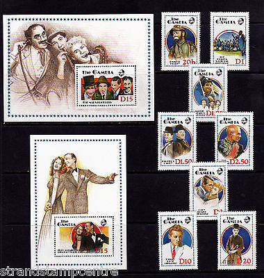 Gambia - 1988 Entertainers - U/M - SG 816-23 + MS824 (2)