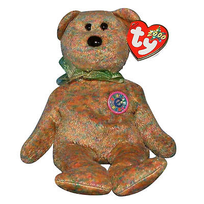 Ty Beanie Baby Speckles MWMT Bear Internet Exclusive 2000