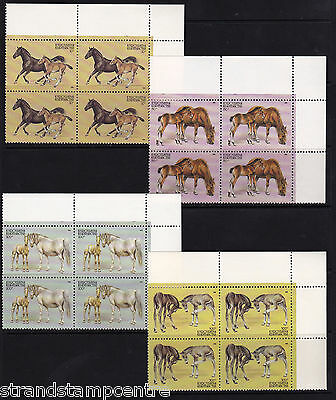 Kyrgyzstan - 1995 Horses - U/M - SG 89-95 - CORNER BLOCKS of FOUR