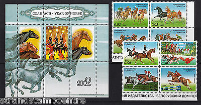 Tajikistan - 2002 Year Of The Horse - U/M - SG 205-12 + MS213