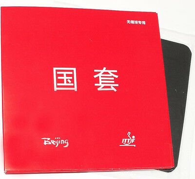 Tuttle Beijing 4 National Team Factory Tuned Table Tennis Rubber