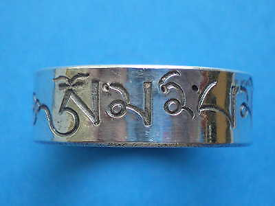 BUDDHIST SILVER RING with ENGRAVED PROTECTION MANTRA 'OM MANI PADME HUM'
