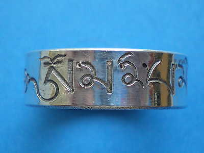 SPECIAL CLEARANCE OFFER - BUDDHIST SILVER RING w engraved PROTECTION MANTRA -7g