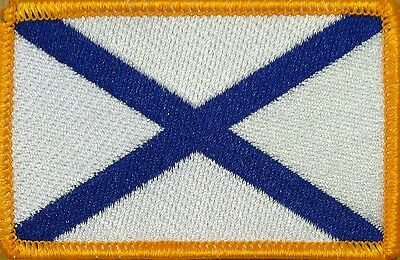 Russian Navy Naval Ensign Flag Iron-On Military Patch Morale GOLD Border #2