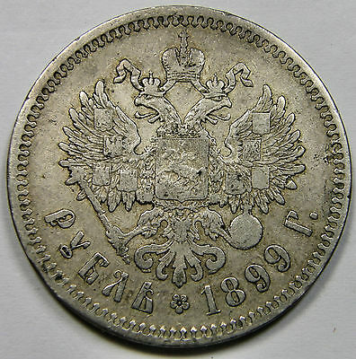 1899 Russia, Rouble - 2 Stars