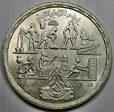 1980 (Ah1400) Egypt, 1 Pound Silver Coin - Commemorating Professionals
