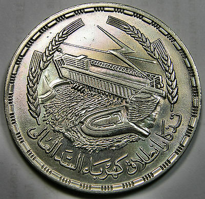 1968 (Ah1387) Egypt, 1 Pound Silver Coin - Commemorating Aswan Dam Power Station