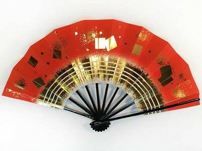 Vintage Japanese Geisha Odori 'Maiogi' Folding Dance Fan from Kyoto: Design J68