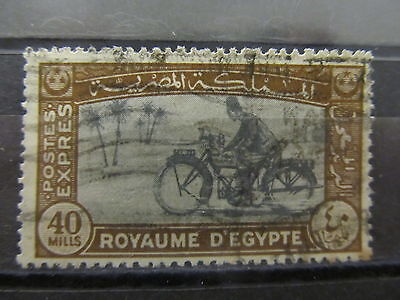 A2P30 EGYPT SPECIAL DELIVERY STAMP 1943-44 40m USED #1