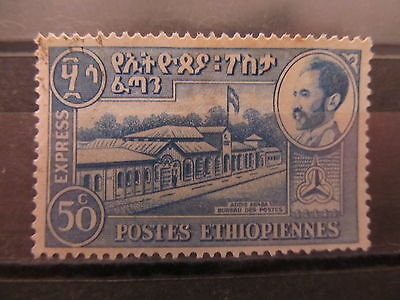 A2P30 ETHIOPIA SPECIAL DELIVERY STAMP 1954-62 WITH WMK 50c USED #1