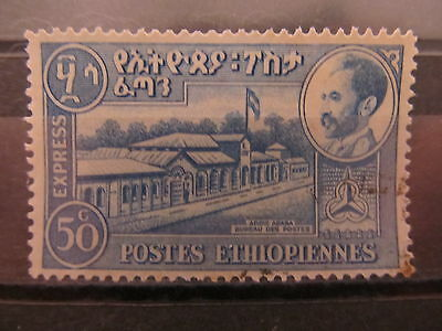 A2P30 ETHIOPIA SPECIAL DELIVERY STAMP 1954-62 WITH WMK 50c USED #2