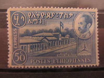 A2P30 ETHIOPIA SPECIAL DELIVERY STAMP 1954-62 WITH WMK 50c USED #3