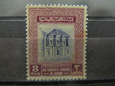 A2P30 JORDAN 1955-64 WITH WMK 3f USED #2