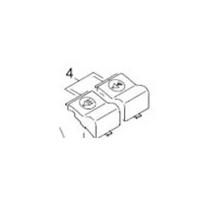 Karcher Puzzi 100 200 Push Button Switch Cover- 4324021