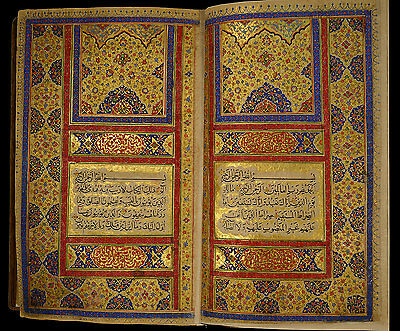 Qajar Koran. Superb Calligraphy&illumination&condition.islamic Art Masterpiece