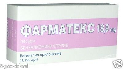 Pharmatex 10  Vaginal Pessaries  X 18.9mg Topical Contraceptive