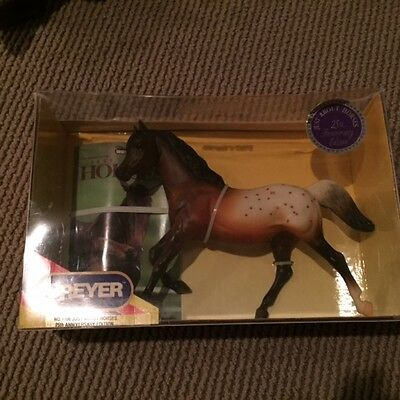Breyer Horse - Just About Horses 25th Anniversary Model No. 1106
