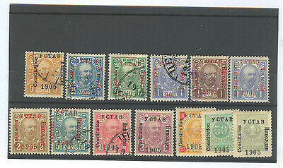 Kingdom of MONTENEGRO - SET of 13 Old Stamps - Constitution 1905