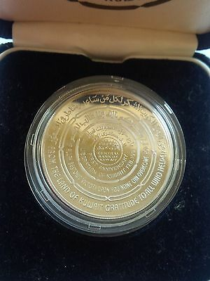 1991 Kuwait 5 Dinars Silver Coin 1st Anniversary of Liberation