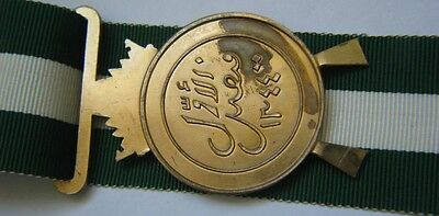 1344 AH 1924 Kingdom of Iraq Order GSM General Service Medal King Faisal I Badge
