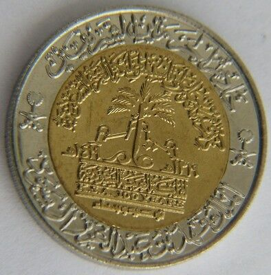 1998 Saudi Arabia 1 Riyal 100 Halala Bi-Metallic Coin Centennial of Kingdom AUNC