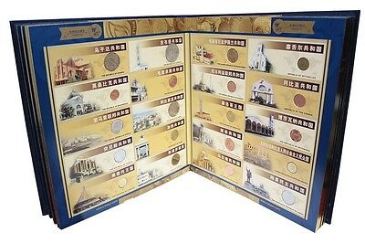 Shanghai China World Money Expo Commemorative Album, 2010,158 Pieces World Coin