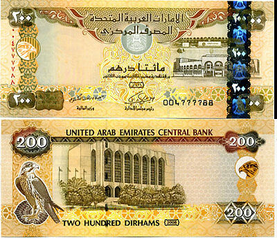 United Arab Emirates Uae 200 Dirhams 2008 P 31 Unc