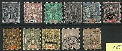 55003 -  FRENCH COLONIES: COTE D'IVOIRE - STAMPS: FINE lot of USED STAMPS