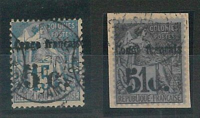55005 - FRENCH COLONIES: CONGO FRANCAISE - STAMP: YVERT 1 / 2  Used - VERY NICE!
