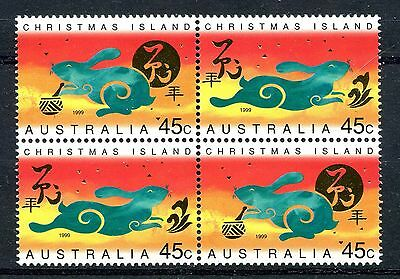 Christmas Island 1999 Year of the Rabbit Block of 4 MNH