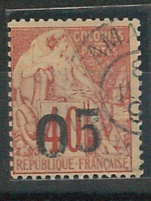 55030-   FRENCH COLONIES:  MADAGASCAR - STAMPS:  YVERT 1 Used - VERY FINE!!