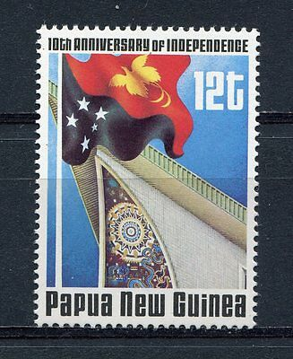 s8661) PAPUA & NEW GUINEA MNH** 1985, Independence 1v