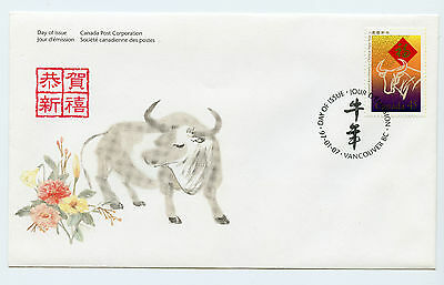 Weeda Canada 1630 FDC 1997 Lunar New Year of Ox issue, Vancouver cancel CV $4
