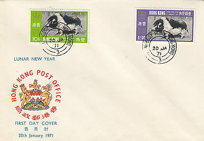 Stamps 1971 Hong Kong Lunar New Year of pig pair on official first day cover