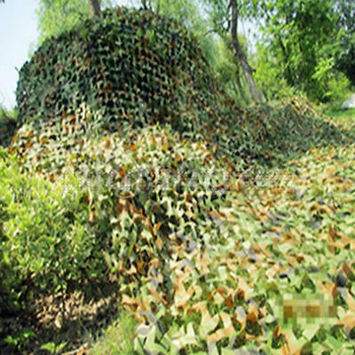 2X4m Hunting Camping Military Camouflage Net Jungle Woodland Camo Cover Netting