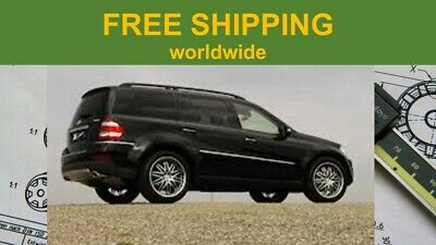 Mercedes-Benz GL-Class Adjustable Lowering Kit Links - MADE IN GERMANY