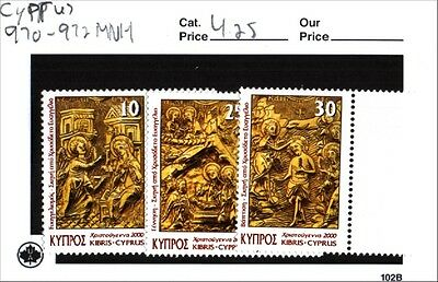 Cyprus Stamps Scott 970-972 MNH Low Combined Shipping
