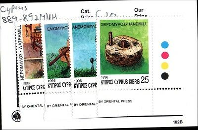 Cyprus Stamps Scott 889-892 MNH Low Combined Shipping