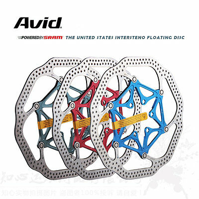 AVID HSX Off-road downhill DH Floating Rotor For SRAM SHIMANUO Disc Brake Rotor